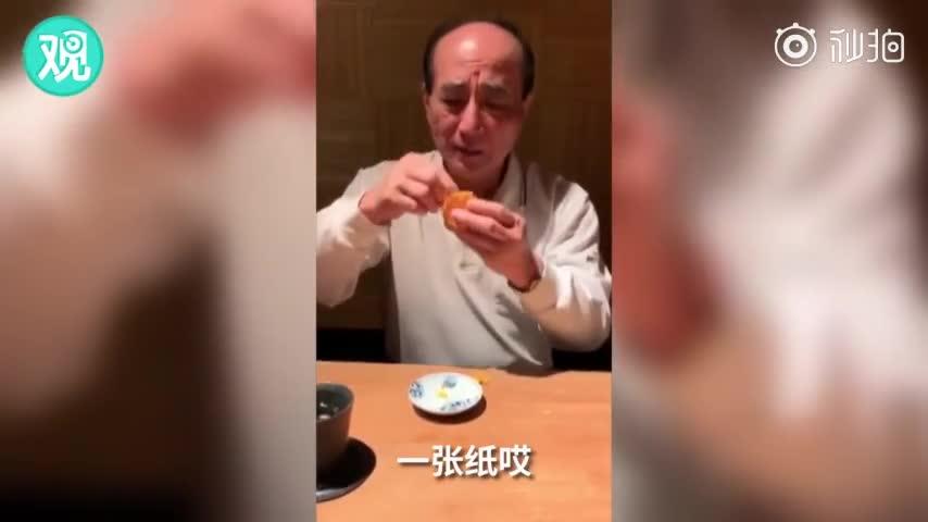"""玩""""中秋起义""""梗?王金平吃月饼吃出纸条"""