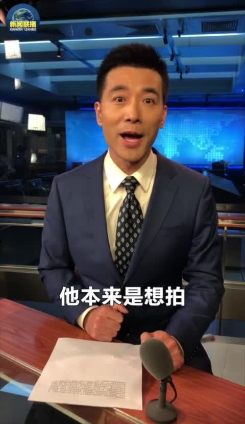 """主播说联播丨是什么让郭志坚惊叹""""我的天哪""""?"""