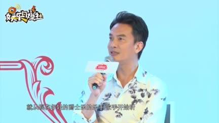 视频:2019爵士上海音乐节盛大举办 袁娅维李泉等与歌迷热情互动