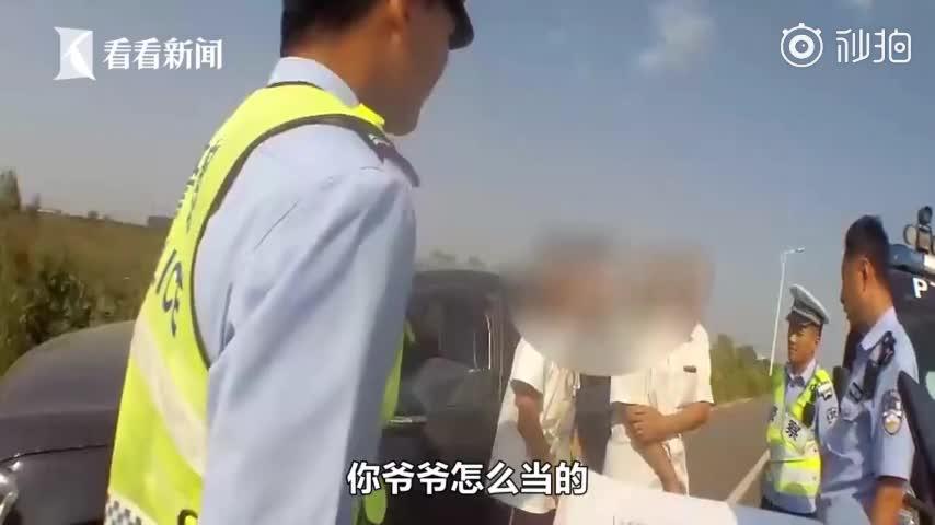 视频-为满足孙子好奇心 爷爷教13岁孙子开车上路