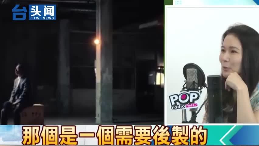 视频:郭台铭影片原来准备了两个版本!最后放出的是