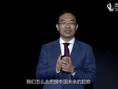 CDF Talk|何帆:从小趋势观察中国经济 (1)