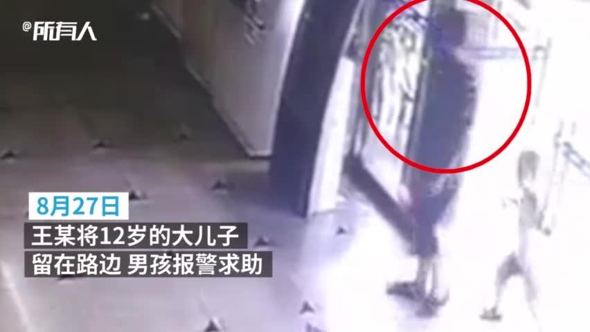视频|男子一周3次丢弃亲生儿子 为逼妻子现身