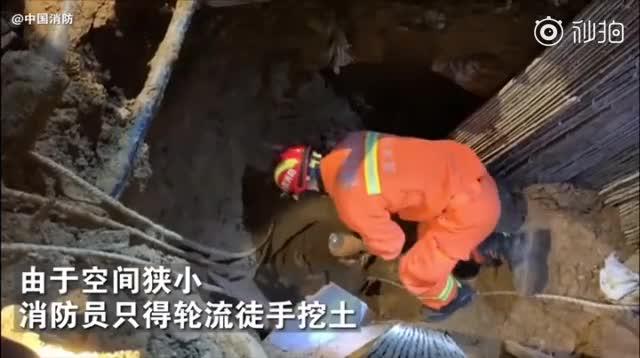 视频-工地塌方消防员接力手刨救人 3小时救出被困