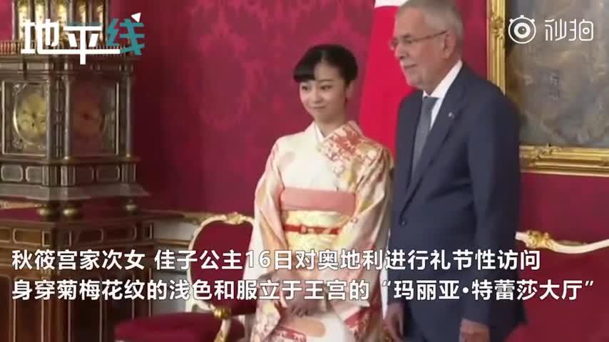 """视频-日本24岁""""最美公主""""开启首次外访 身穿浅"""