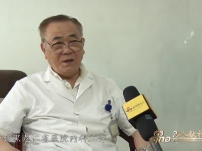 原极速排列3省医院内分泌科主任刘国信