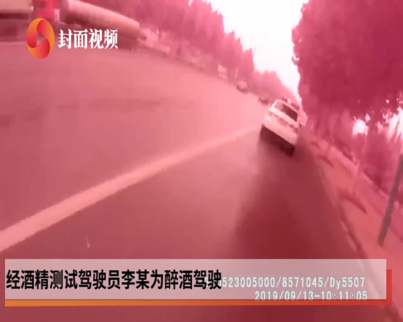 视频-劝阻不成大义灭亲 副驾驶举报驾驶员酒驾