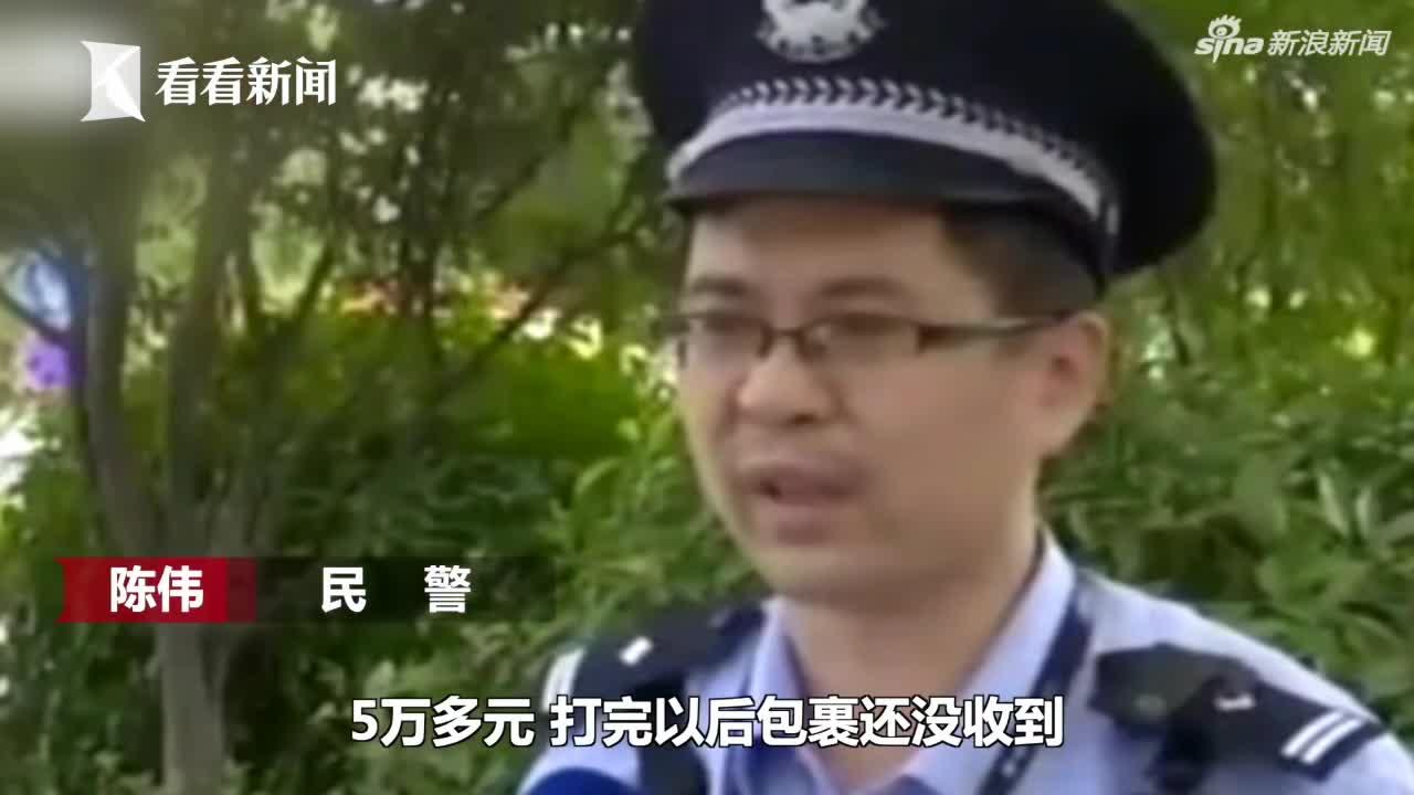 视频|被网友骗5万警察及时拦截 女子:我能不能再