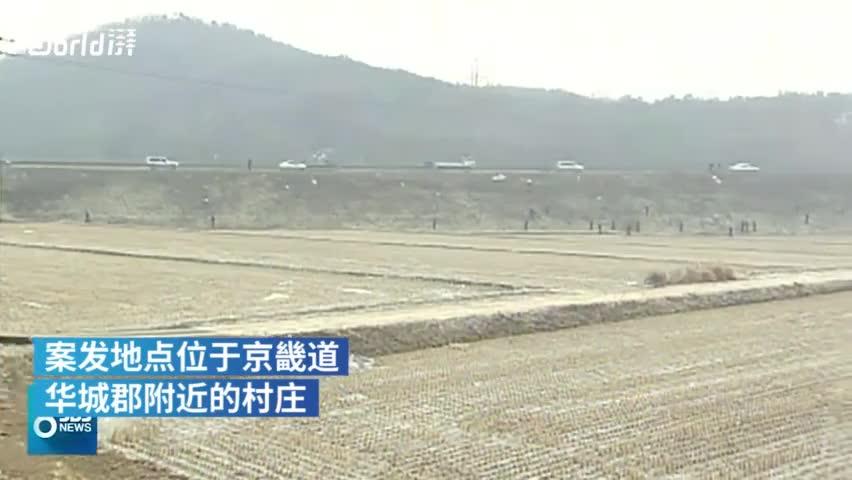 视频-韩国33年连环杀人案告破 但公诉期已过