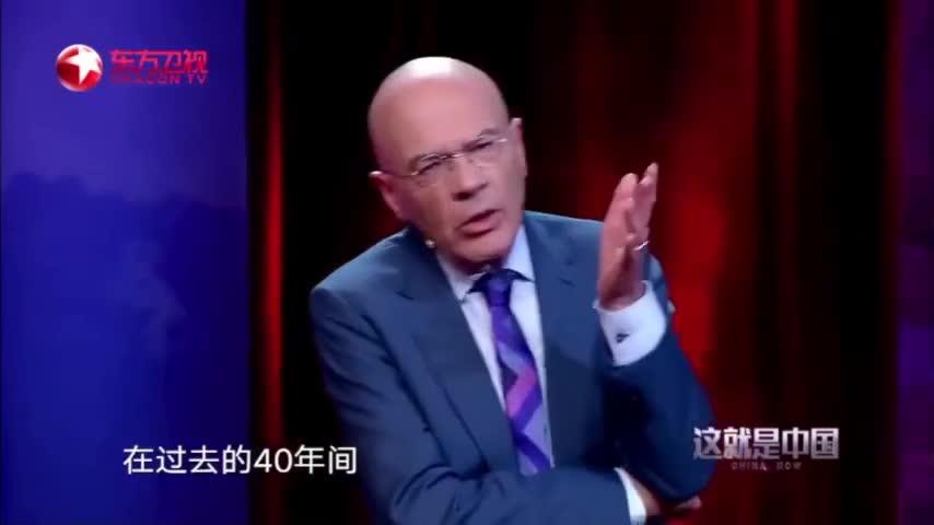 视频-剑桥教授马丁雅克再谈香港局势:香港的未来靠