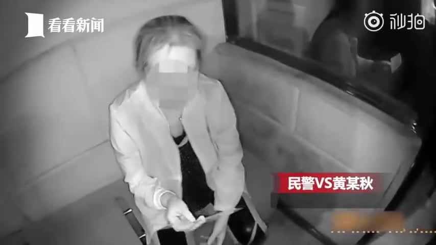 视频-58岁大妈强迫男子摸她肚子 然后拍照敲诈