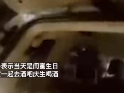 视频|女子醉驾玛莎拉蒂被查称还要上学 称明天还要上学