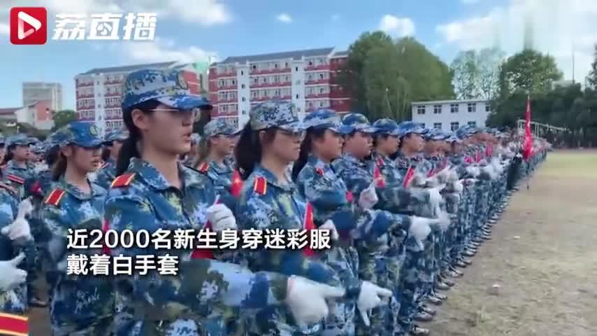 视频-特别的升旗仪式 两千新生手语唱国歌升国旗
