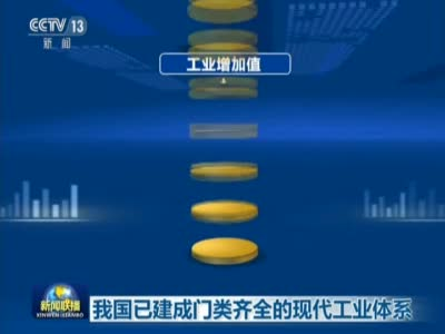 """深圳""""塌区房""""1天暴涨80万:小心被收割了"""