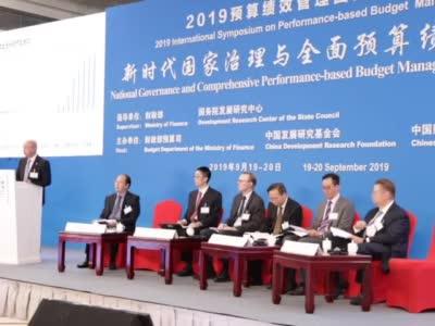 上海:支持临港新片区有条件的大学加快建设一流学科