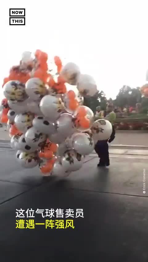 视频-美国佛罗里达迪士尼乐园狂风大作 一名气球售