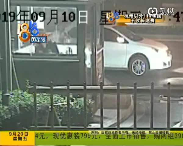 视频-细思极恐!男子打车跟踪女子 的哥报警后男子