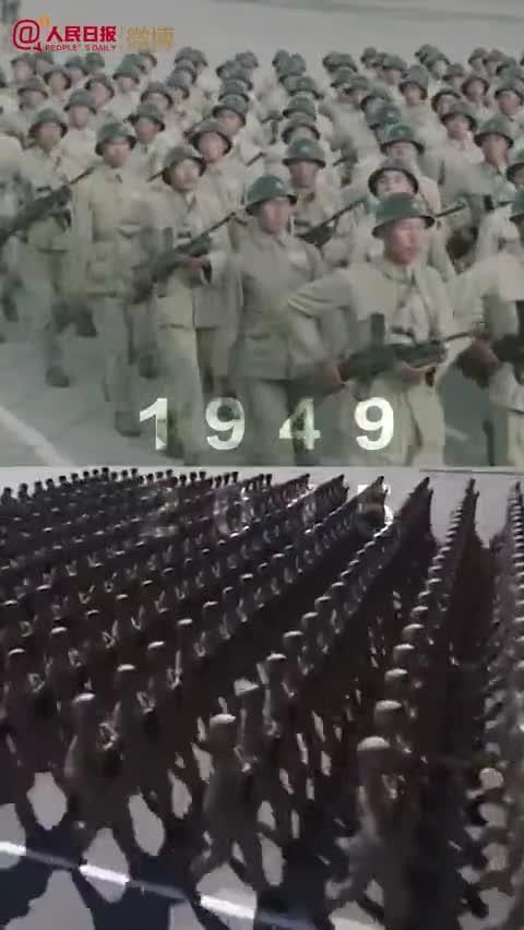视频-开国阅兵与九三阅兵对比