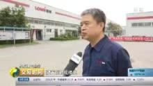 环保督察组:重庆大足区工作搞变通致玉滩湖水质差