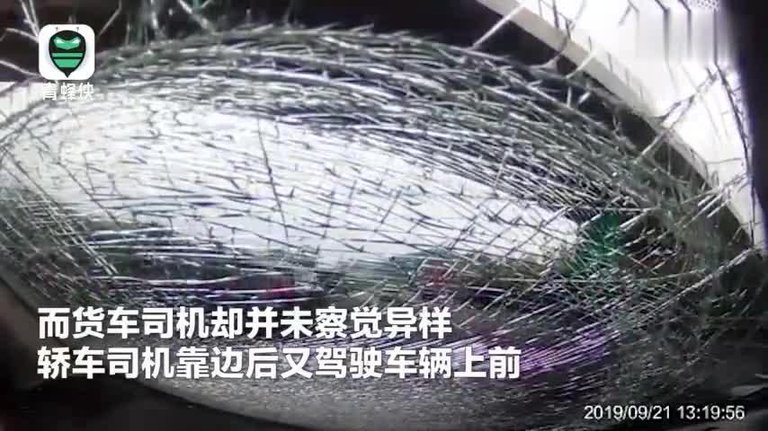 视频-轿车行驶途中突遭天降飞物砸碎玻璃
