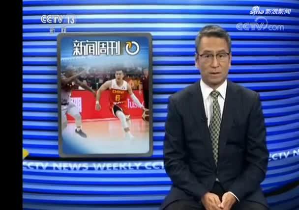视频:央视回应点名批评男篮 不是批评而是激励