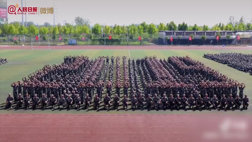 视频-别眨眼!各地高校军训花式表白祖国 高燃来袭