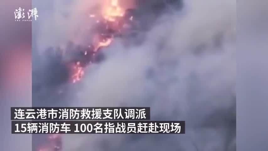 视频-江苏连云港花果山突发山火 400人参与扑救