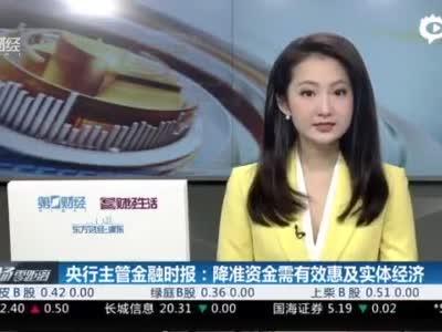 上海:从消费互联走向工业互联 应对网络安全新挑战