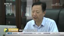 杨元庆:已投资5G多年 将在重庆建5G云网总部基地