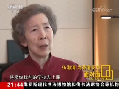 河南省检察院副检察长:应加快推动黄河立法工作