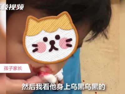"""新民晚报:索罗斯妄图""""做空""""香港 定将玩火自焚"""