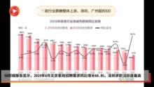 """入住全季被""""吸血"""" 加盟店占85%的华住利润十年百亿"""