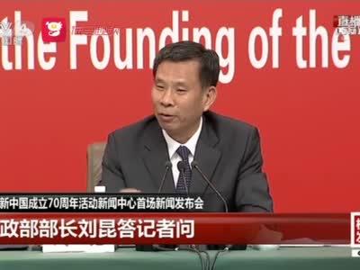 """中国人寿半年""""满堂彩"""" 大个险发展中心扩展至6部门"""