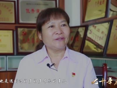 """社区书记李亚玲:发扬""""倒生根""""精神 践行初心根植群众"""