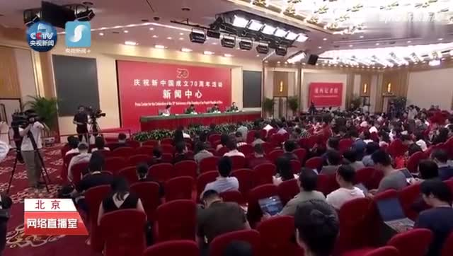 视频-国防部发言人:周总理 飞机再也不用飞第二遍
