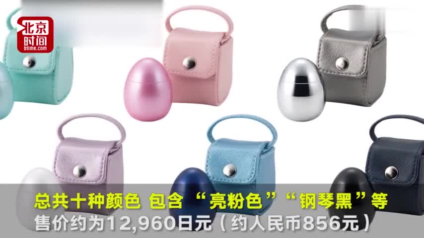 视频|日本流行迷你骨灰盒 广告语:可以带着亲人骨