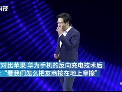 华晨中国:上半年净利润32.3亿元人民币