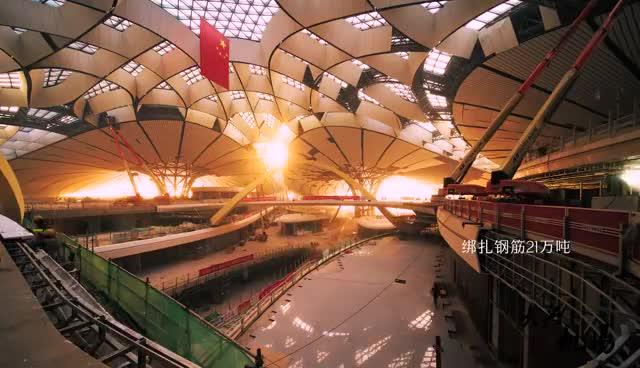 视频:大片来啦!北京大兴国际机场通航在即
