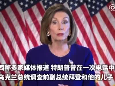 美国券商零佣金之战进入白热化 中国券商会不会跟进