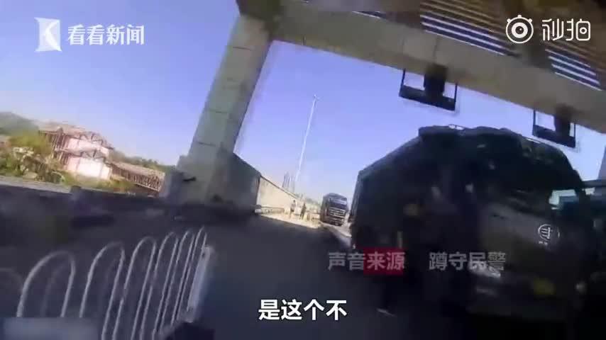 视频-嫌犯躲运猪货车出逃 自以为高枕无忧 睡梦中
