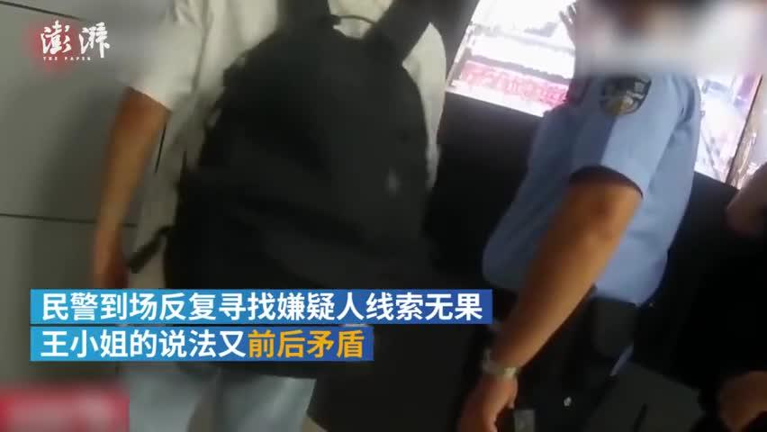 视频-为考验男友报假警反遭举报 女子被行拘3日