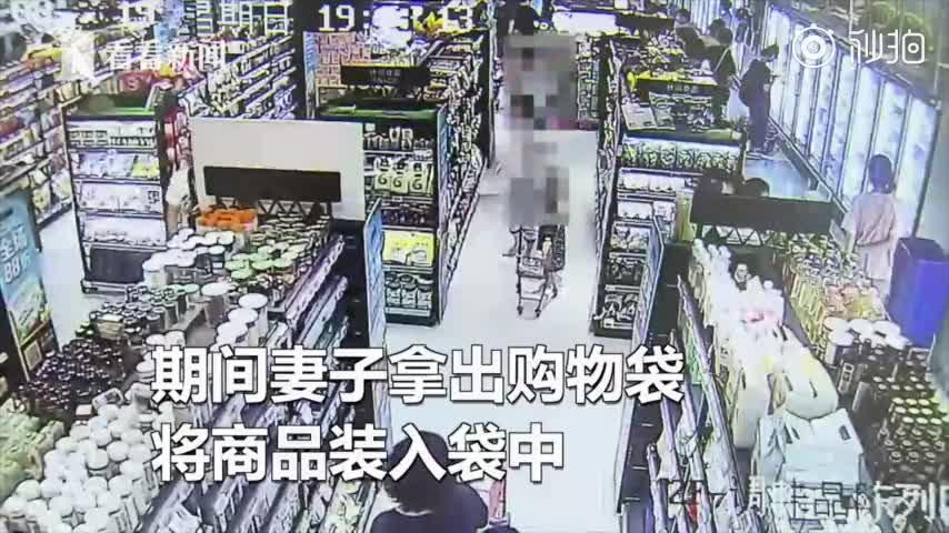 """视频-三次购物不付钱 海归男竟如此贪小 将""""自助"""