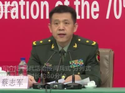视频:国庆阅兵规模约1.5万人 编59个方(梯)队