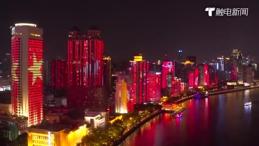 视频-燃!广州珠江两岸现巨型国旗 向祖国表白