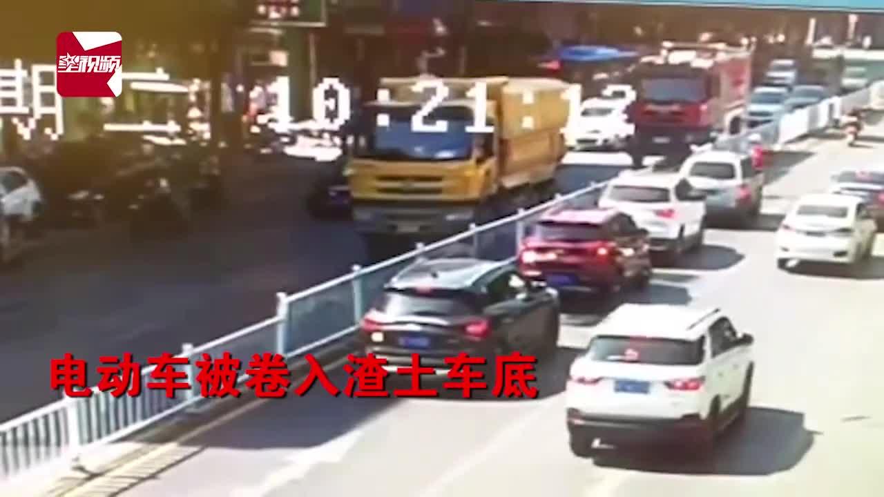视频-惨不忍睹!桂林一电动车被卷入渣土车底 司机