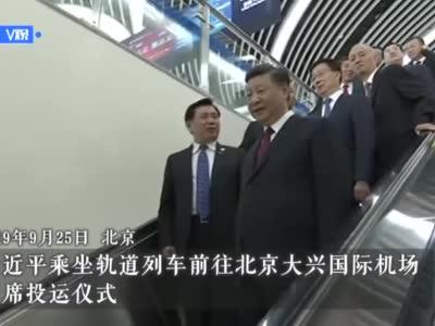 郑州银行拟派发境外优先股股息7278.33万美元