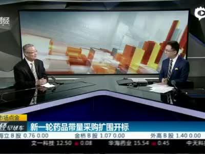 """香港市民自发清除示威标语:用爱修补""""伤痕"""""""