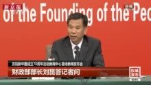 北京推文化金融融合 投贷奖已支持1351文化法人单位