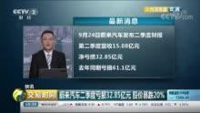 日本百年老店2.6万家 而中国企业平均寿命仅3岁