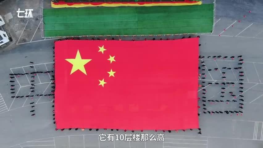 视频-河南洛阳升起960平方米国旗献礼祖国